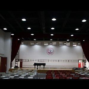 乐艺星美剧场